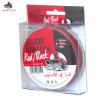 Hell-Cat Šňůra Leader Braid Line Red Black 20m 1.55mm 150kg