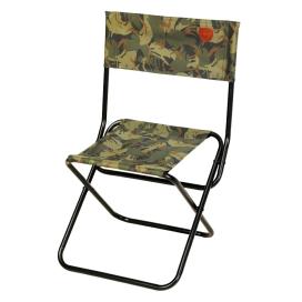 Giants Fishing Sedačka Chair Classic Plus