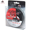 Hell-Cat Návazcová šňůra Leader Braid Line Black 1,20mm, 100kg, 20m