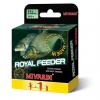 Mivardi Rybářský vlasec Royal Feeder 200m